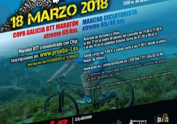 Viveiro Bike Xtreme!!!